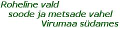 Sonda Vallavalitsus